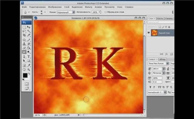 Уроки для adobe photoshop 2009