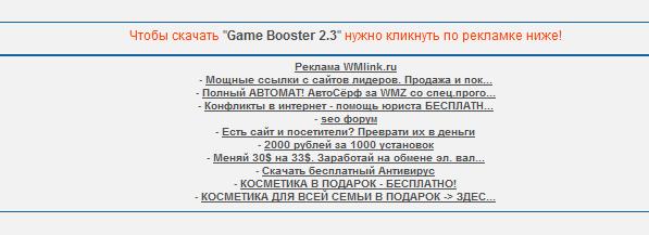 http://mediarhiv.my1.ru/_bd/2/221.png