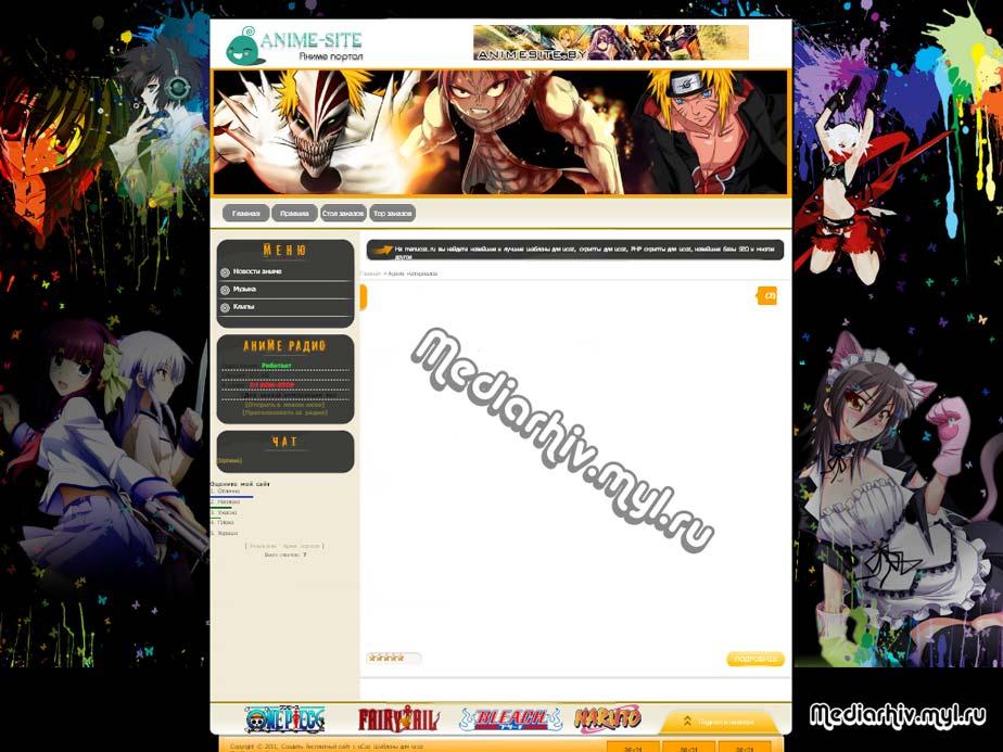 Шаблон для uCoz Anime Siti
