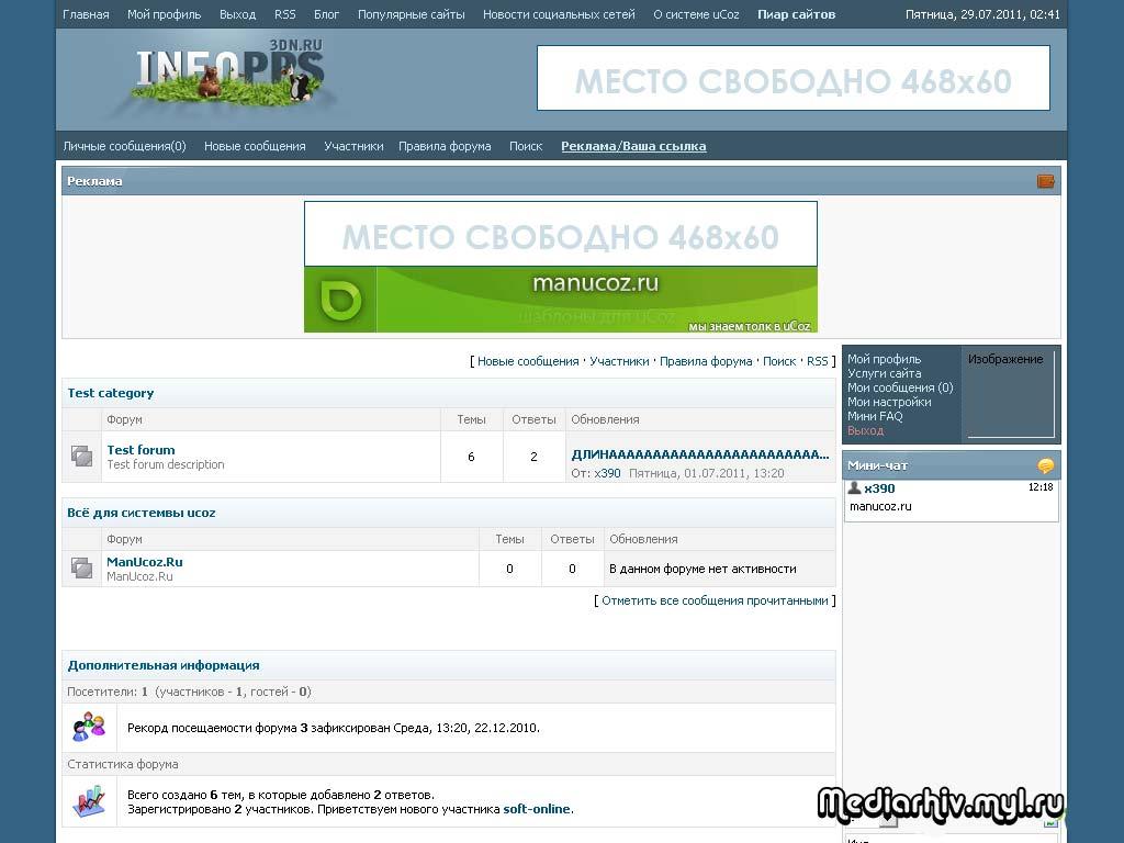 Новый шаблон форума infopps для ucoz 2011