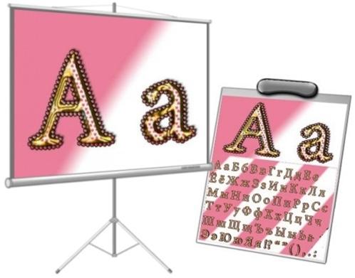 Буквы с сердечками (PSD алфавит)