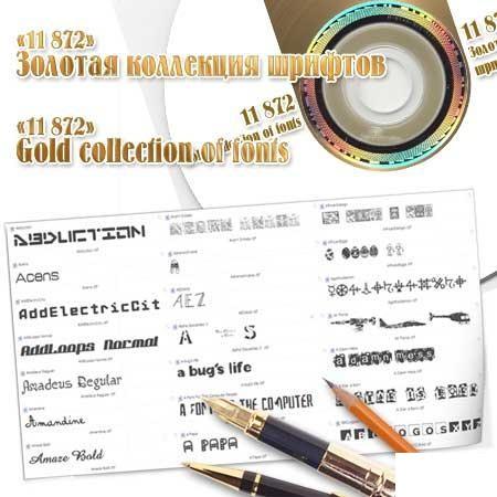Золотая коллекция шрифтов!